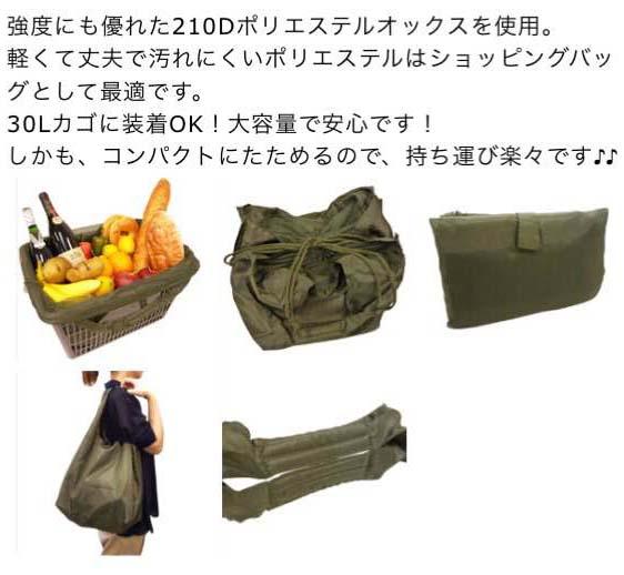 http://n-ko.jp/staffblog/ekobag.JPG