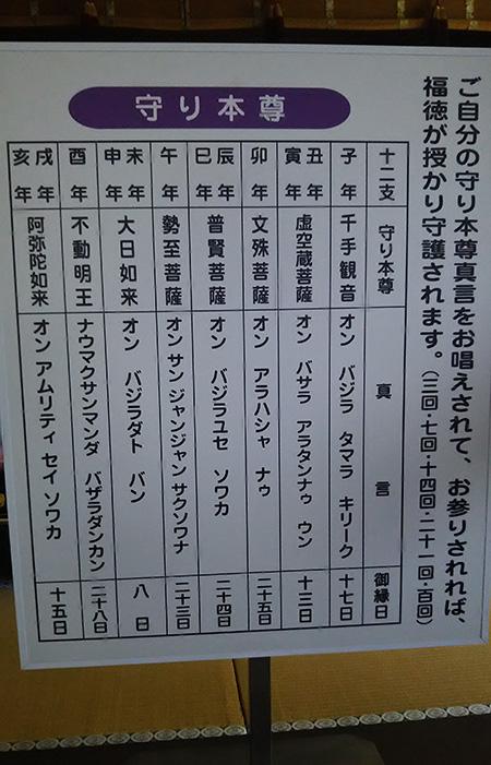 http://n-ko.jp/staffblog/keon.JPG