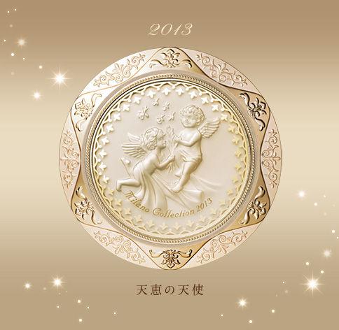 http://n-ko.jp/staffblog/milano.jpg