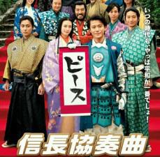 http://n-ko.jp/staffblog/movieticke.jpg