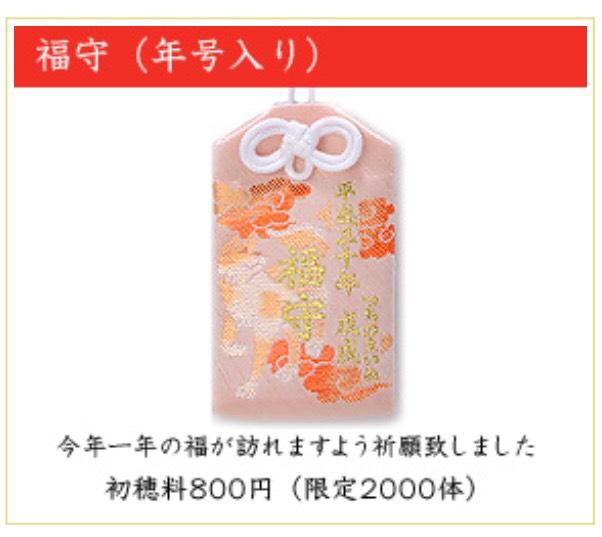http://n-ko.jp/staffblog/nh180112-2.jpg