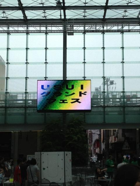 http://n-ko.jp/staffblog/usui1.jpg