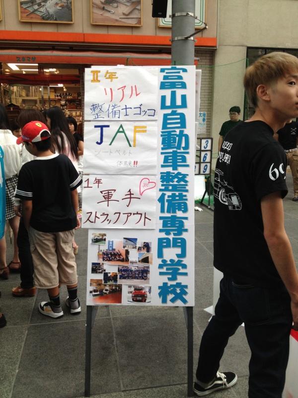 http://n-ko.jp/staffblog/usui5.jpg