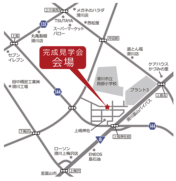 https://n-ko.jp/information/2019%200406%20H%20MAP.jpg