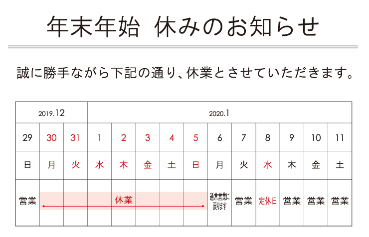 https://n-ko.jp/information/2019%202020%20H.jpg