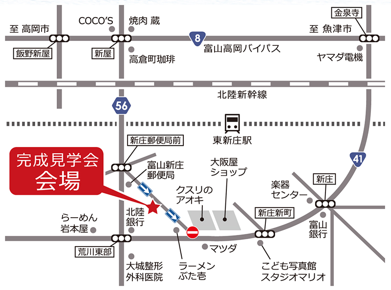 https://n-ko.jp/information/2020%2007%2004%20kaijyou%20map.jpg