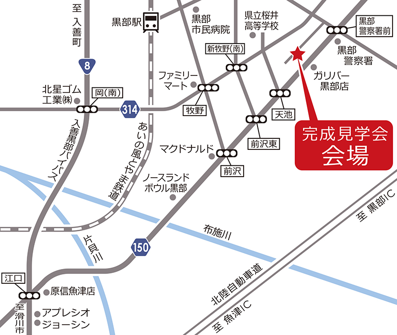 https://n-ko.jp/information/2020%2007%2018%20map.jpg