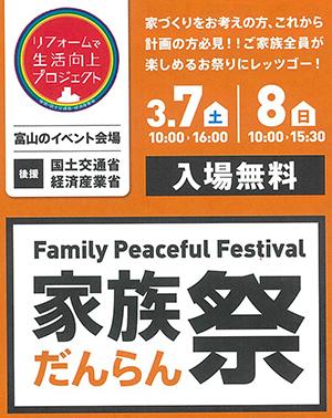 https://n-ko.jp/information/20200306094528-0001.jpg