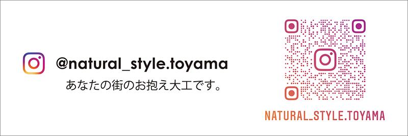 https://n-ko.jp/information/Instagram2020%2012%2007.jpg
