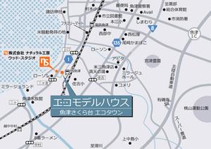エコタウン2マップ.jpg