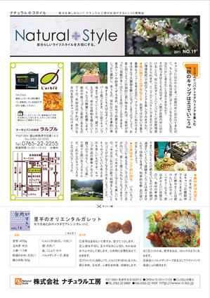 ブログお知らせ表.jpg