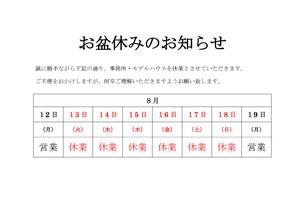 harigami4-2.jpg