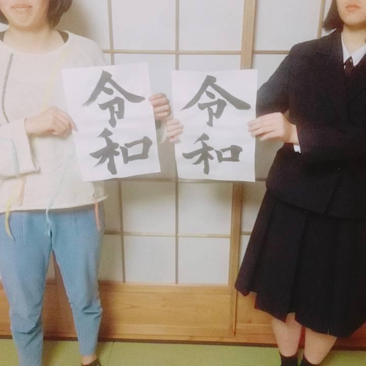 https://n-ko.jp/staffblog/13560.jpg