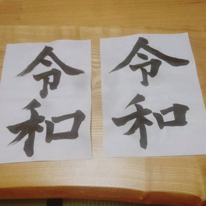 https://n-ko.jp/staffblog/13561.jpg