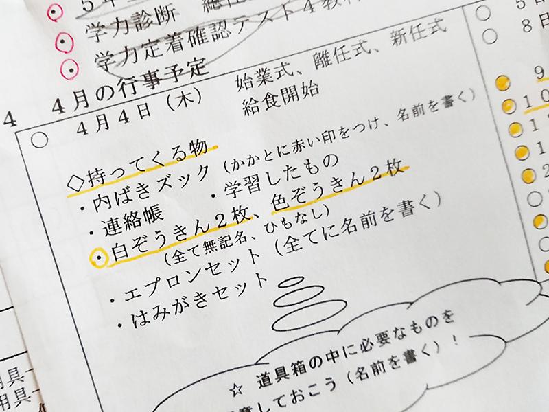 https://n-ko.jp/staffblog/2019%2004%2003%20YA.JPG