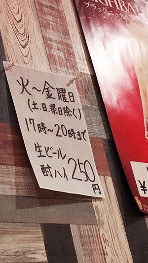 https://n-ko.jp/staffblog/2019%2004%2008%20YC.jpg