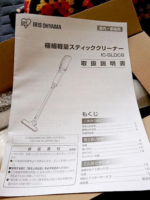 https://n-ko.jp/staffblog/2020%2011%2002%20Y1.JPG