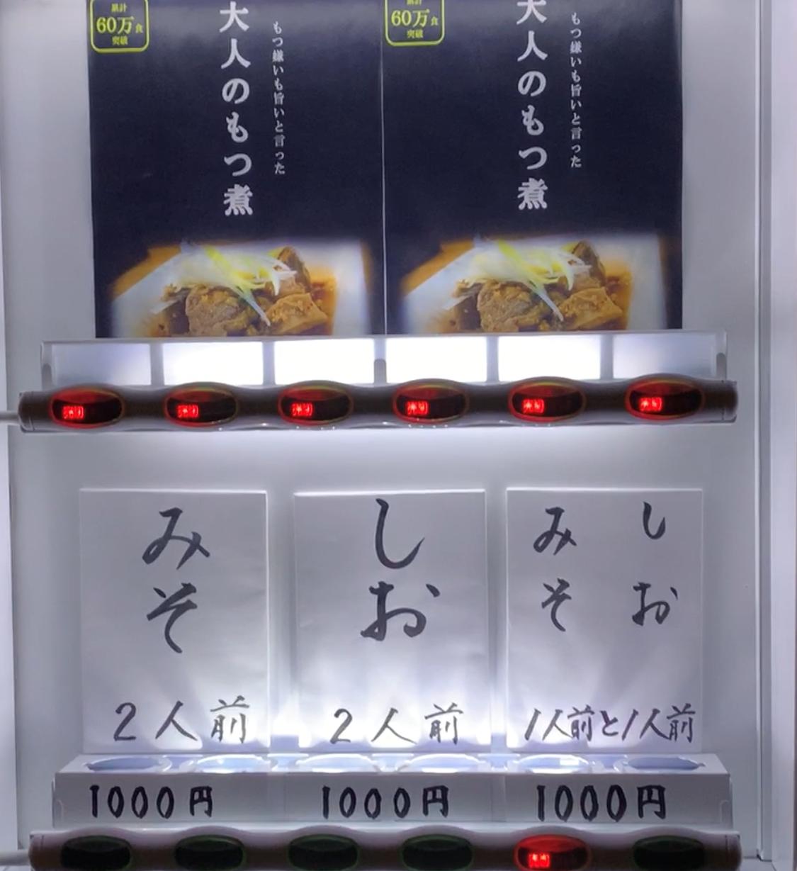 https://n-ko.jp/staffblog/2020/11/01/20201101_065831000_iOS%20%282%29.png