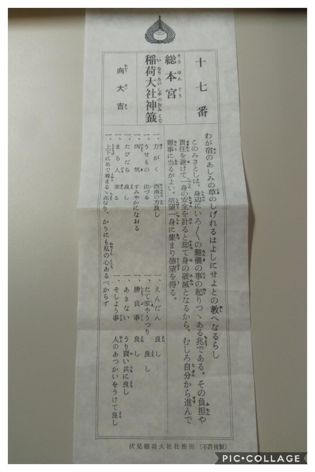 https://n-ko.jp/staffblog/Collage%202018-12-29%2009_26_41.jpg