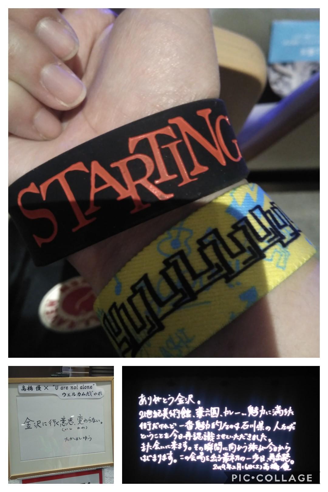 https://n-ko.jp/staffblog/Collage%202019-02-23%2011_43_56.jpg