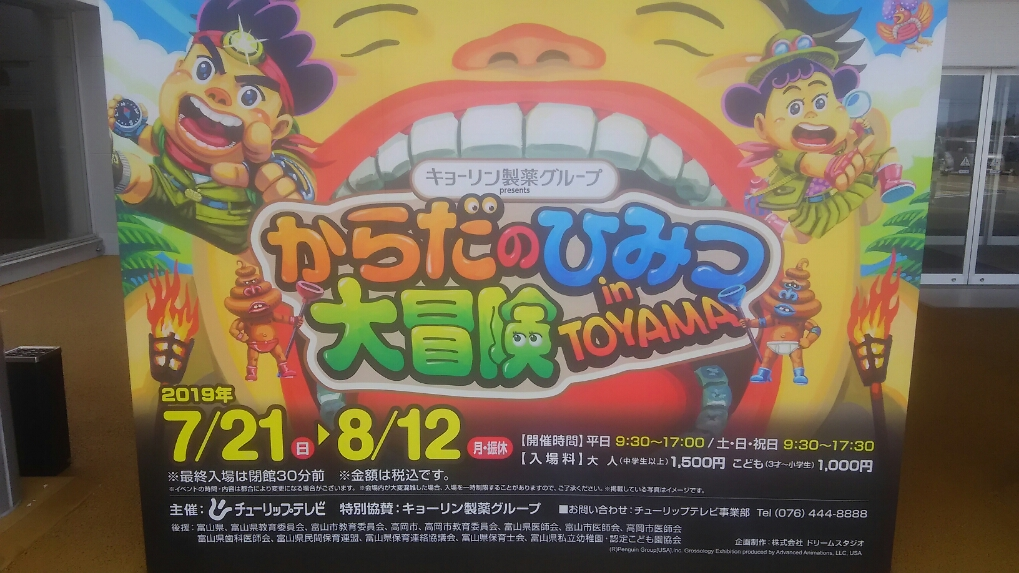 https://n-ko.jp/staffblog/DSC_1597.JPG