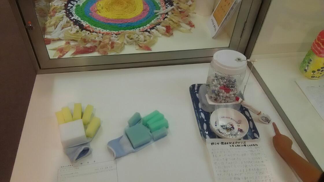 https://n-ko.jp/staffblog/DSC_1651.JPG