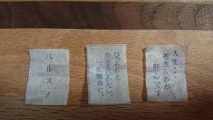 hn190111-3.jpgのサムネール画像