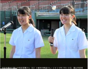 新聞記事 (2).png
