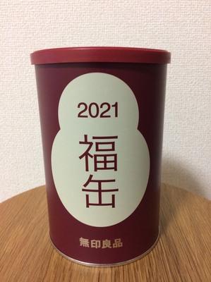 hn-210122-1.jpgのサムネール画像