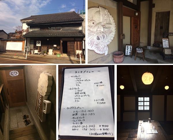 https://n-ko.jp/staffblog/h-n1129-1.jpg