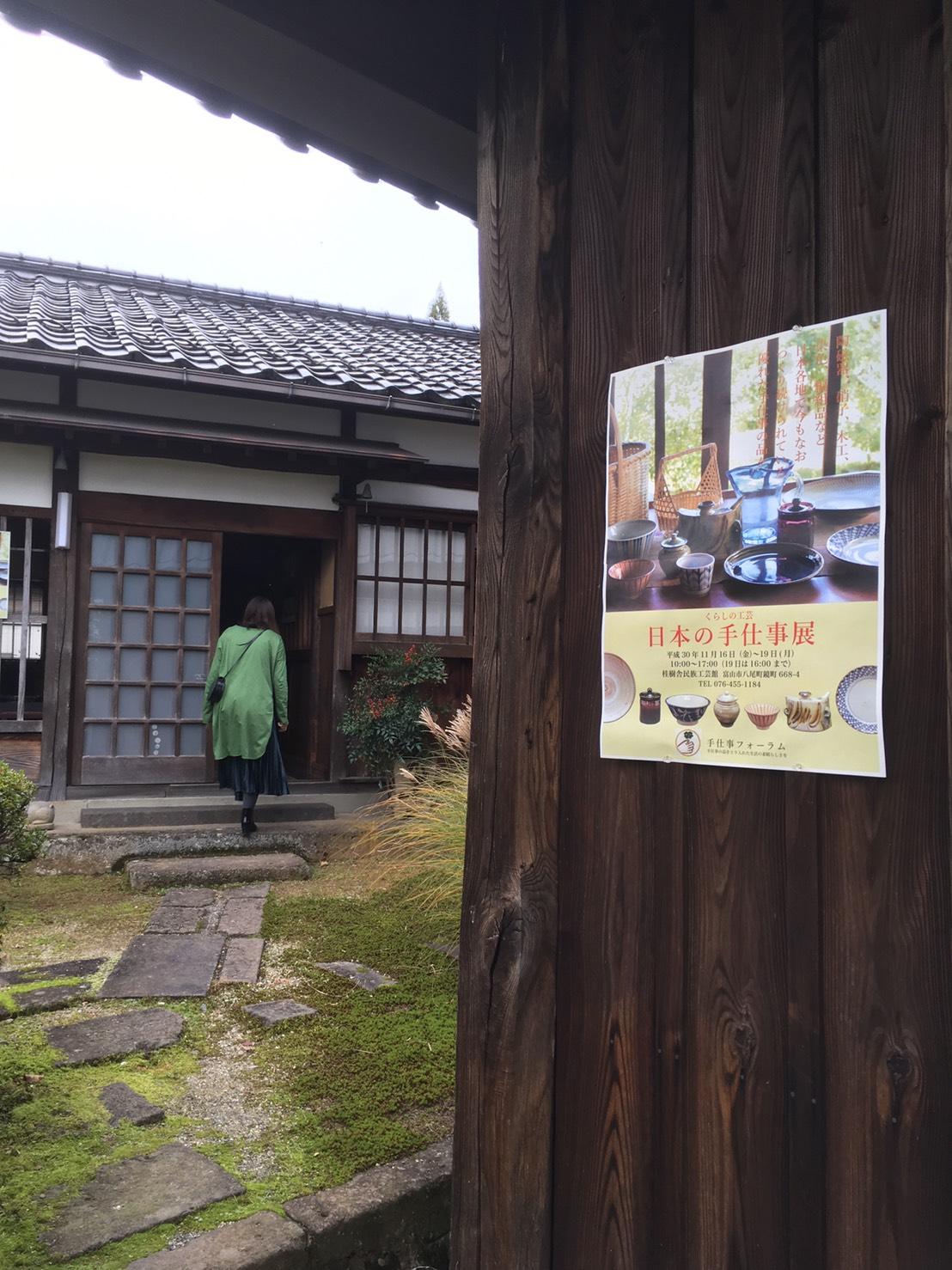 https://n-ko.jp/staffblog/hn-1120-1.jpg