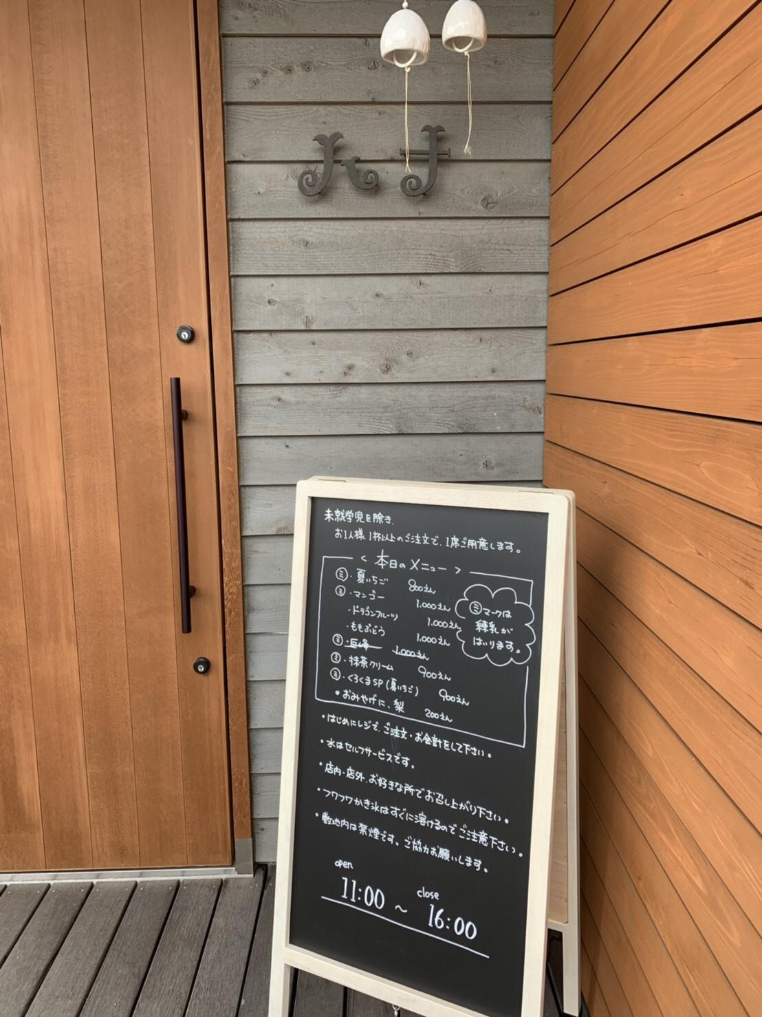 https://n-ko.jp/staffblog/hn-190829-1.jpg