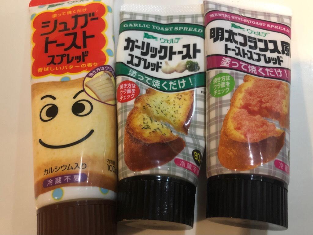 https://n-ko.jp/staffblog/syokupannmann.jpg